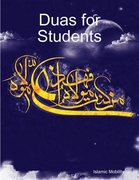 Duas for Students