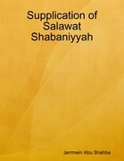 Supplication of Salawat Shabaniyyah