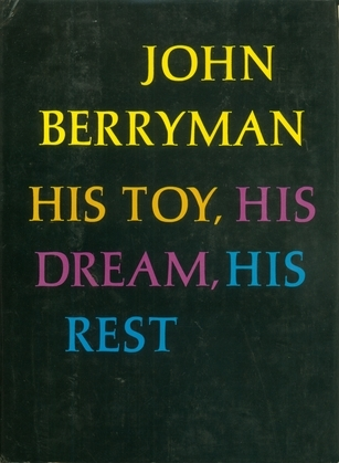 His Toy, His Dream, His Rest