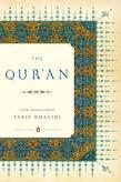 The Qur'an: (Classics Deluxe Edition)