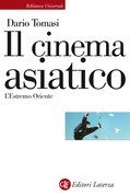 Il cinema asiatico
