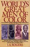 World's Great Men of Color, Volume I