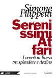 Serenissimi Affari
