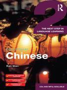Colloquial Chinese 2 (eBook And MP3 Pack): The Next Step in Language Learning