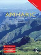 Colloquial Amharic (eBook And MP3 Pack)