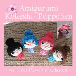 Amigurumi Kokeshi- Püppchen