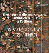 Il restauro delle opere d'arte dell'ambasciata d'Italia a Pechino