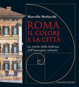 Roma il colore e la città