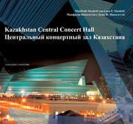 Kazakhstan Central Concert Hall. Manfredi Nicoletti con Luca F. Nicoletti