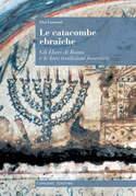 Le catacombe ebraiche