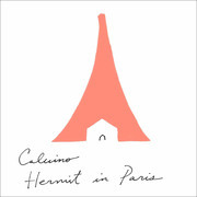 Hermit in Paris: Autobiographical Writings