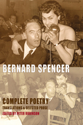 Complete Poetry, Translations & Selected Prose