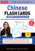 Chinese Flash Cards Volume 3: HSK Upper Intermediate Level (Downloadable Audio Included)