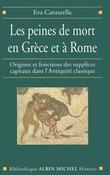 Les Peines de mort en Grèce et à Rome