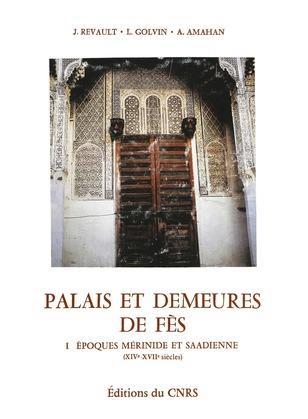 Palais et demeures de Fès