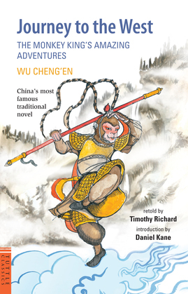 Journey to the West: The Monkey King's Amazing Adventures