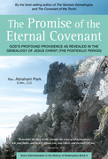 The Promise of the Eternal Covenant