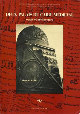 Deux palais du Caire médiéval