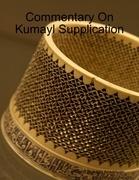 Commentary On Kumayl Supplication