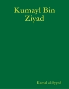 Kumayl Bin Ziyad