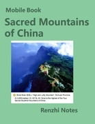 Mobile Book: Sacred Mountains of China