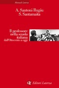 Il professore nella scuola italiana dall'Ottocento a oggi