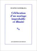 Célébration d'un mariage improbable et illimité