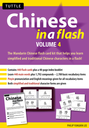 Chinese in a Flash Volume 4