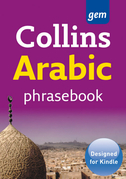 Collins Arabic Phrasebook and Dictionary Gem Edition (Collins Gem)