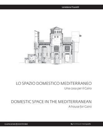 Lo spazio domestico mediterraneo - Domestic space in mediterranean