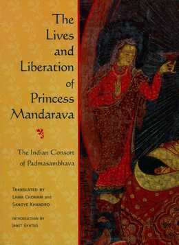 The Lives and Liberation of Princess Mandarava