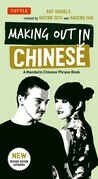 Making Out in Chinese