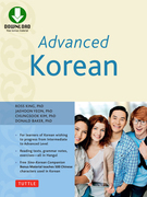 Advanced Korean: [Includes Downloadable Material]
