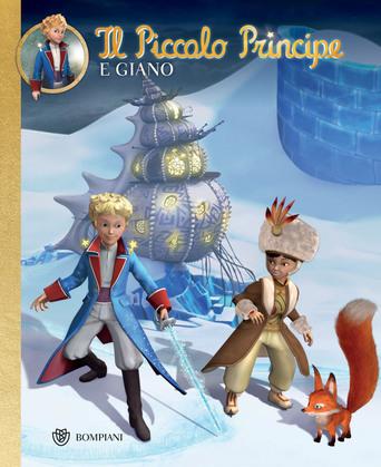Il Piccolo Principe e Giano
