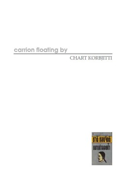 Carrion floating by
