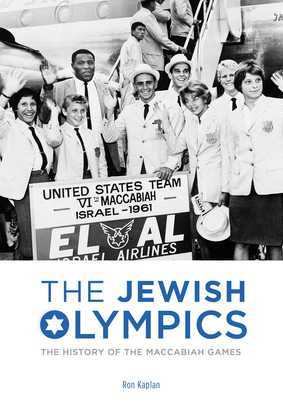 The Jewish Olympics