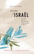 Nouvelles d'Israël