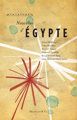 La Politique coloniale