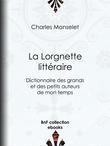 La Lorgnette littéraire