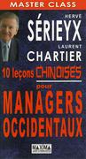 Dix leçons chinoises pour managers occidentaux