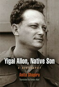 Yigal Allon, Native Son: A Biography