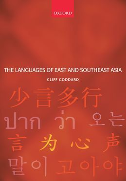 The Languages of East and Southeast Asia: An Introduction