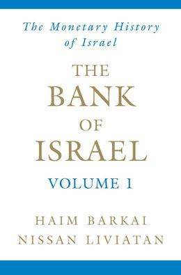 The Bank of Israel: Volume 1: A Monetary History