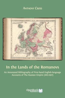 In the Lands of the Romanovs