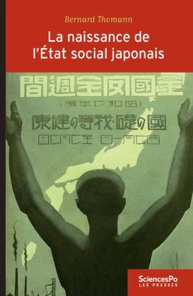 La naissance de l'Etat social japonais