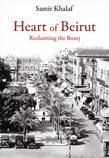 Heart of Beirut
