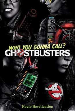 Ghostbusters Movie Novelization