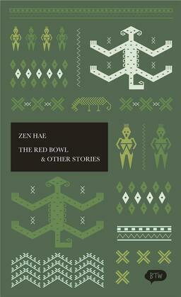 The Red Bowl & Other Stories