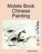 Mobile Book Chinese Painting