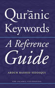 Qur'anic Keywords